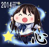 ポジ凛2014