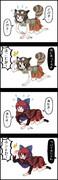 【四コマ】うっかり幻想郷