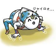 ┌(┌^o^)┐ホモォ...