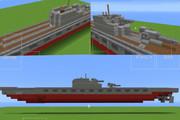 (セルグート国家企業) U-ボート就役