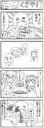 ムギちゃんの☆くさや汁ストーリー