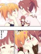 これは結婚の誓いのキスだよ・・・