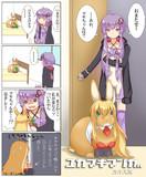 ゆかマキ漫画(うさぎ付)