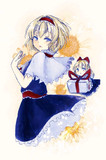 You♥Alice