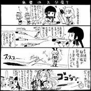 【艦これ】魚雷の小話【史実】