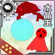 円盤生物集合ーーー!!