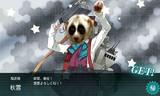 【艦これ】レア艦娘をドロップした提督UC~秋雲~【淫夢くん】