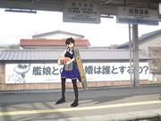 北陸本線加賀温泉駅に......あの人がΣ(゚□゚(゚□゚*)ナニーッ!!