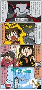 スーパー艦これ漫画 1