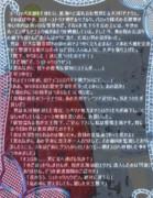 ミュートピア物語<第4部>『六百年目の生誕祭』③ver.Ⅱ