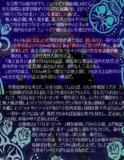 ミュートピア物語<第4部>『六百年目の生誕祭』④ver.Ⅱ