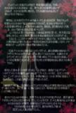 ミュートピア物語<第4部>『六百年目の生誕祭』⑤ver.Ⅱ