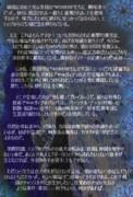 ミュートピア物語<第4部>『六百年目の生誕祭』⑥ver.Ⅱ