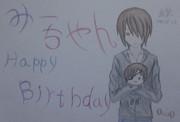 みーちゃん Happy Birthday!!