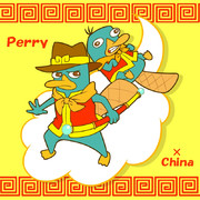 Perry×China