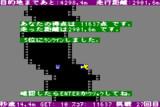 GBA版 Speed for OSASK v2.3 プレイ画面【お絵カキコ】