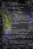 ミュートピア物語<第4部>『 六百年目の生誕祭』⑦ver.Ⅱ