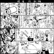 【艦これ】爆雷投射機とは【史実】