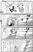 ハピネスチャージプリキュア!第6話 「必殺プリカード」