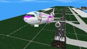 すーぱーそに子DC-10型機 Take off