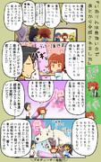 アイマス劇場版-眠り姫漫画