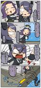 スーパー艦これ漫画 3