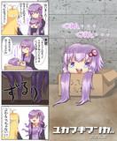 ゆかマキ漫画(たこ)
