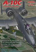 A-10C Rollout (MMDモデル配布あり)
