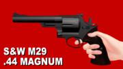 【MMD】S&W M29【モデル配布】