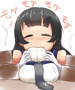 阿賀野 VS 肉まん