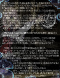 ミュートピア物語<第4部>『 六百年目の生誕祭』⑧ver.Ⅱ