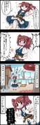 【四コマ】超がんばる小町さん!!!(1/2)