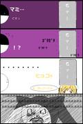 キュゥべえの心理術 マミ編if