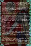ミュートピア物語<第4部>『 六百年目の生誕祭』⑨ver.Ⅱ