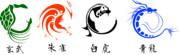 オリジナルデザイン四神ロゴ配布停止&使用停止