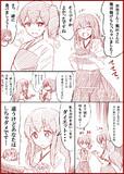 艦これ1P漫画[3]赤城