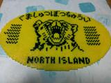くま「北海道のあれ」:ミニハマビーズにて