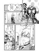 東方壱枚漫画録28「頑張った子のホワイトデー」