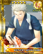『リトルバスターズ!カードミッション』スマッシュイベント『燃える漢の料理対決』