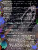 ミュートピア物語<第4部>『 六百年目の生誕祭』⑩ver.Ⅱ