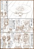 艦これ1P漫画[4]第六駆逐隊