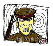 憲兵アイコン