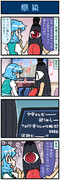 がんばれ小傘さん 1200