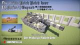 【minecraft】VI号戦車就役