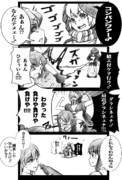 ひどい艦これ漫画5