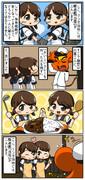 スーパー艦これ漫画 5
