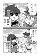 【東方漫画 第26話】 暴力巫女に締め上げられる天子(2P)