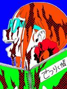 【魔法少女サイト】No.3