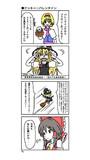 魔理沙とアリスのクッキー☆バレンタイン