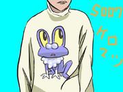 カエル meets とっくりシャツ